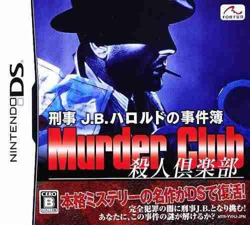 Descargar Keiji J B Harold No Jikenbo Satsujin Club [JPN] por Torrent